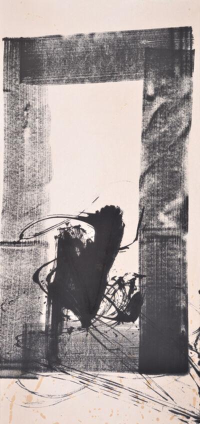 Qin Feng 秦风, 'Series Desire Scenery 0200', 2012