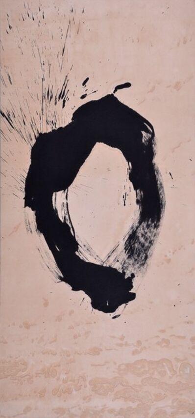 Qin Feng 秦风, 'Series Desire Scenery no. 5428', 2013