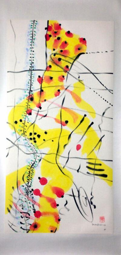 Peter Wayne Lewis, 'No. 5', 2014