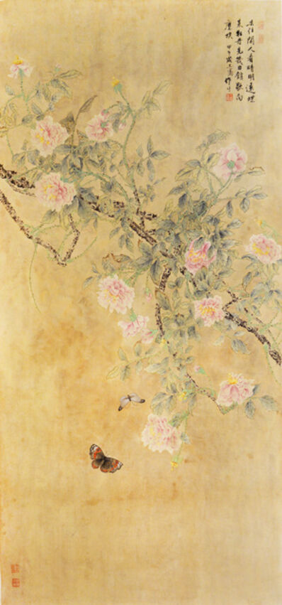 Wang Qian, 'Butterflies Flying to Peonies in Qingming Festival', 2014