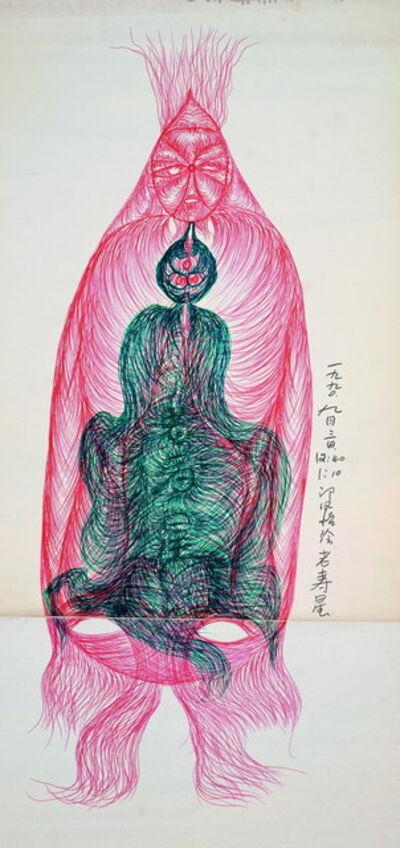 Guo Fengyi, 'Longevity God《寿星', 1990