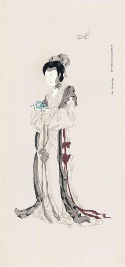 Chien-Chiang Hua, 'Robot Girl No.3', 2016
