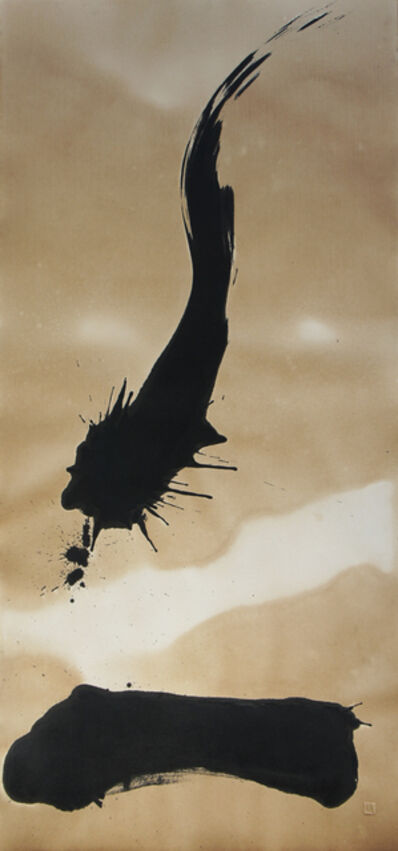 Qin Feng 秦风, 'Desire, Landscape No.11.1a', 2011