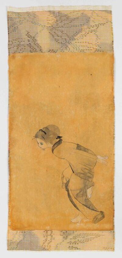 Yamaguchi Ai, 'aki no tori', 2020