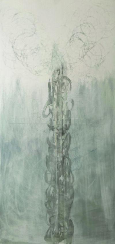Masumi Sakagami, 'Mirage', 2019