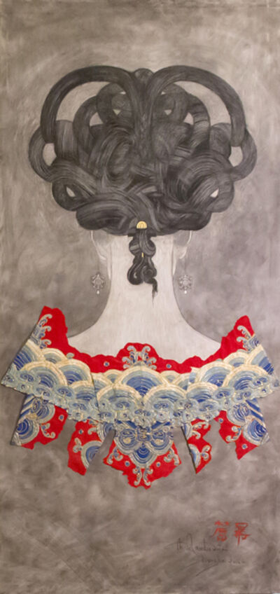 Christian de Laubadère 麓幂, 'The Neck Painting', 2015