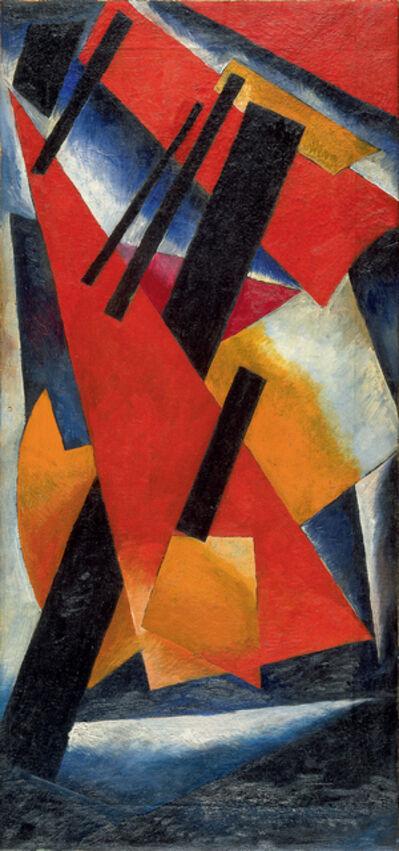 Liubov Popova, 'Non-objective composition   ', 1916-1917