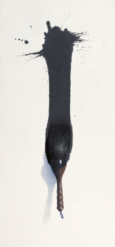 Lee Jung Woong, 'Brush (Plate 12)', 2014