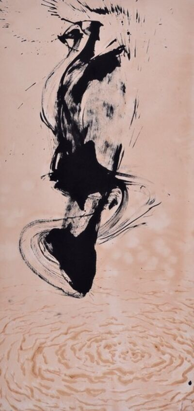 Qin Feng 秦风, 'Series Desire Scenery No. 5430', 2013