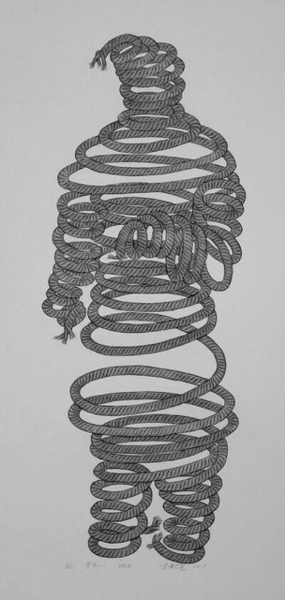 ZHU JIANHUI, 'Rope I, II, III, IV, V', 2010
