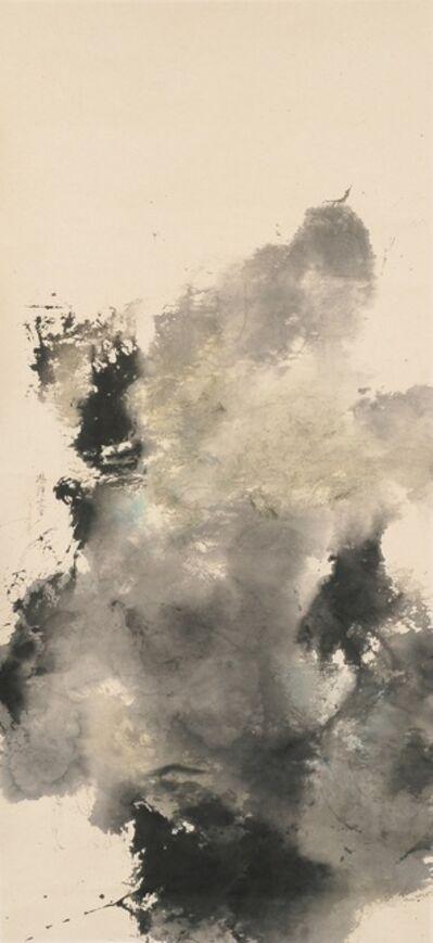 Fong Chung-Ray 馮鍾睿, '65-66', 1965
