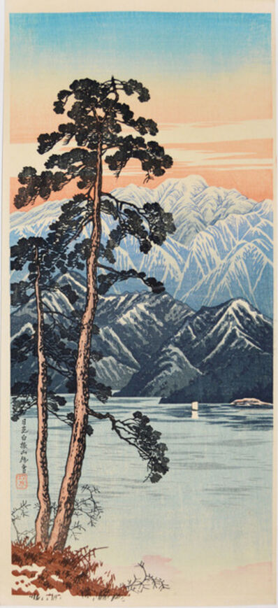 Hiroaki Takahashi (Shotei), 'Remaining Snow at Mt. Shirane', ca. 1936