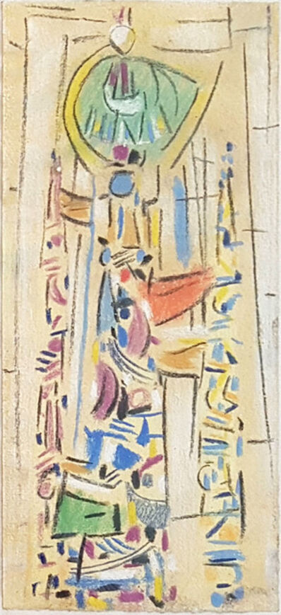 Max Ackermann, 'Untitled', 1954