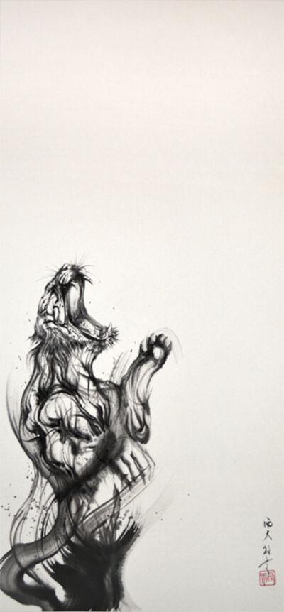 Yuki Nishimoto, 'Rising Tiger', 2017