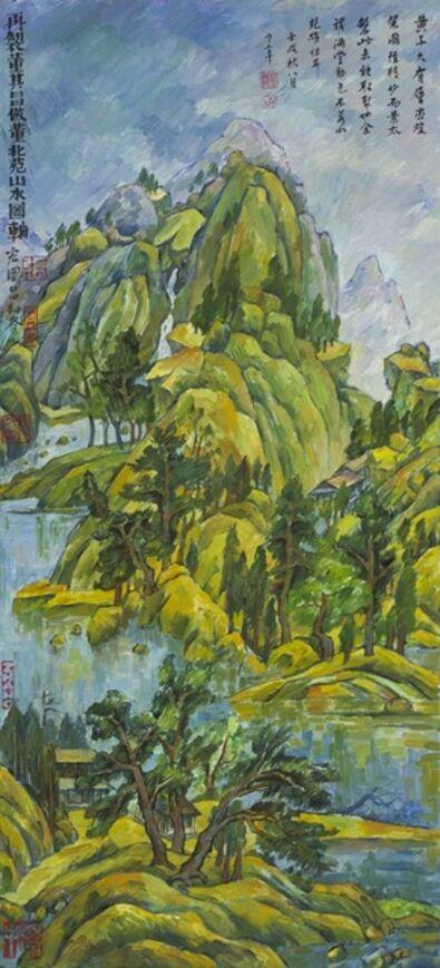 Zhang Hongtu, 'Dong Qichang - Cezanne #10', 2004