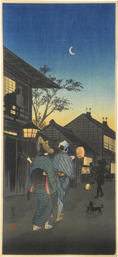 Hiroaki Takahashi (Shotei), 'Shinagawa in the Night', ca. ca. 1924-27