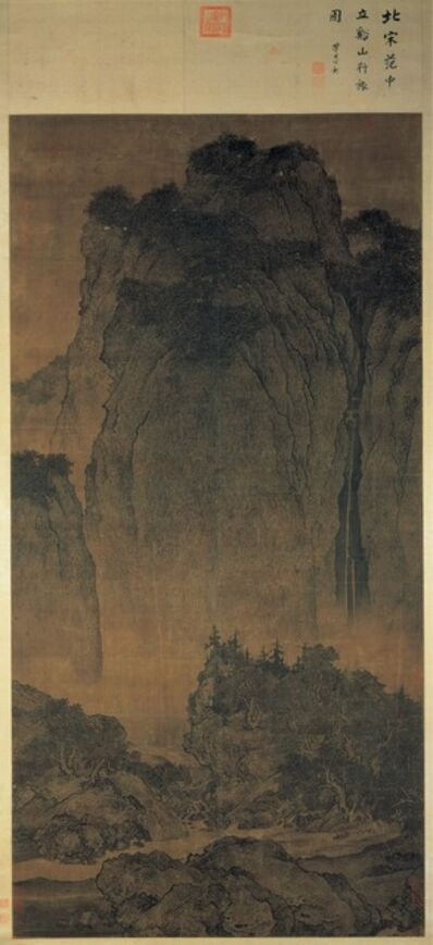 Fan Kuan, 'Travelers Among Mountains and Streams, Northern Song dynasty', Early 11th century
