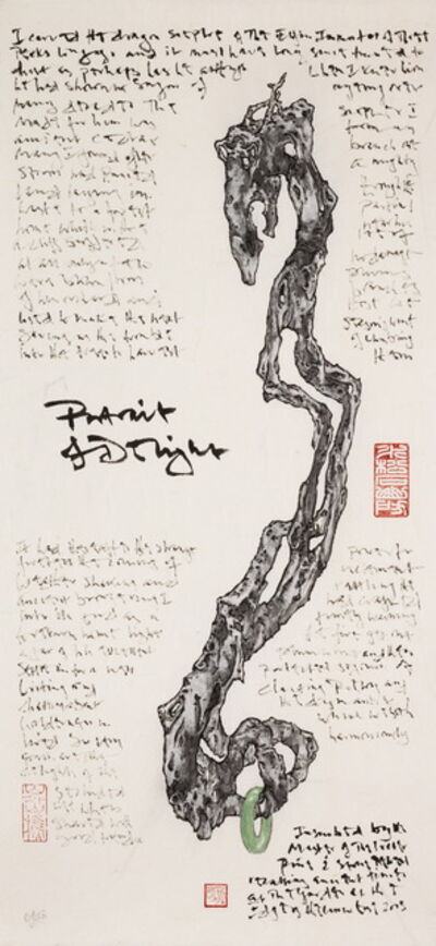 The Master of the Water, Pine and Stone Retreat 水松石山房主人, 'Portent of Delight', 2015