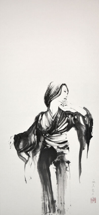 Yuki Nishimoto, 'Iki', 2017
