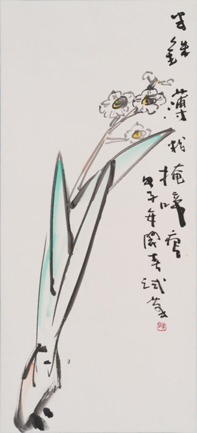 Tan Joo Jong, 'Daffodil', 1984