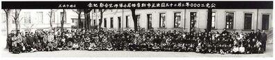 Zhuang Hui, '23 February 2000 Stoppani Elementary School', 2000