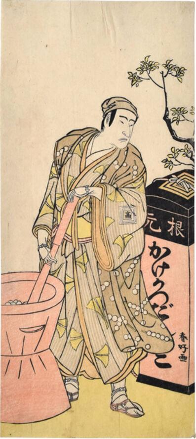 Katsukawa Shunko, 'Ichikawa Komazo III in the role of Dewa Yoshizane disguised as a Dumpling Seller ', ca. 1783