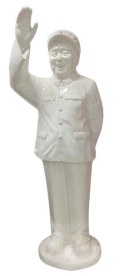 Huang Gang, 'Good! 好!', 2007
