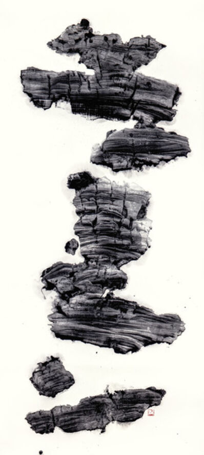 Chai Hoo Oh, 'A Stone's Dream 石之梦', 2016