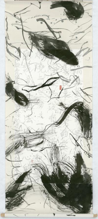 Fung Mingchip 馮明秋, '爱情透字 (重生系列) Transparent Script (Reborn Series)', 2019