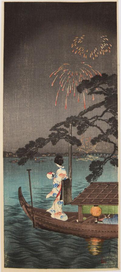 Hiroaki Takahashi (Shotei), 'Fireworks at Shubinomatsu', ca. 1936