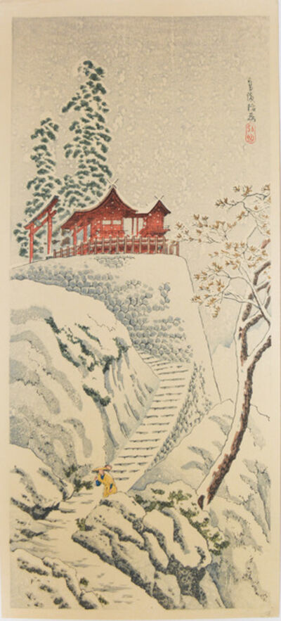 Hiroaki Takahashi (Shotei), 'Takahama Inari Shrine', ca. 1923