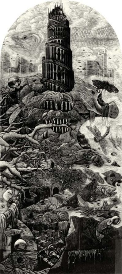 Kobayashi Keisei, 'Transferred Soul-Babel', 1987