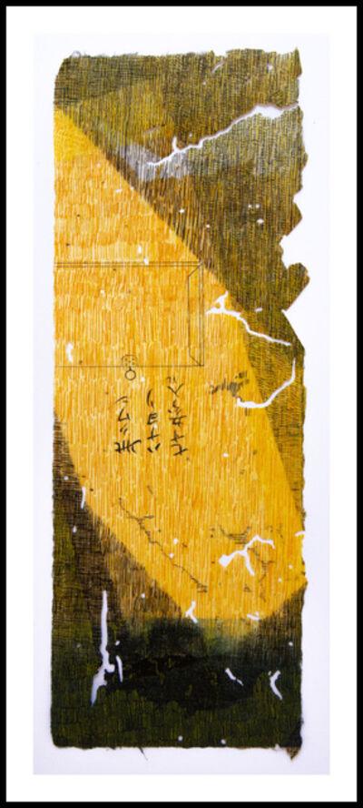 Yuko Kimura, 'Rikyu: Way of Tea II', 2020