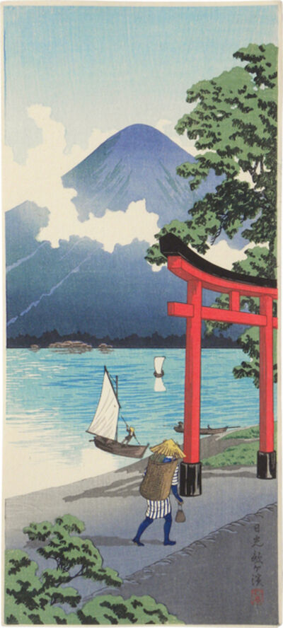 Hiroaki Takahashi (Shotei), 'Nikko Utagahama', ca. 1924-27