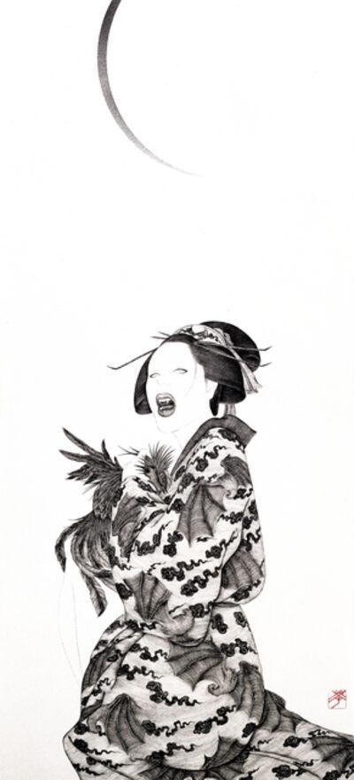 gaku azuma, 'Hunting the moon', 2006