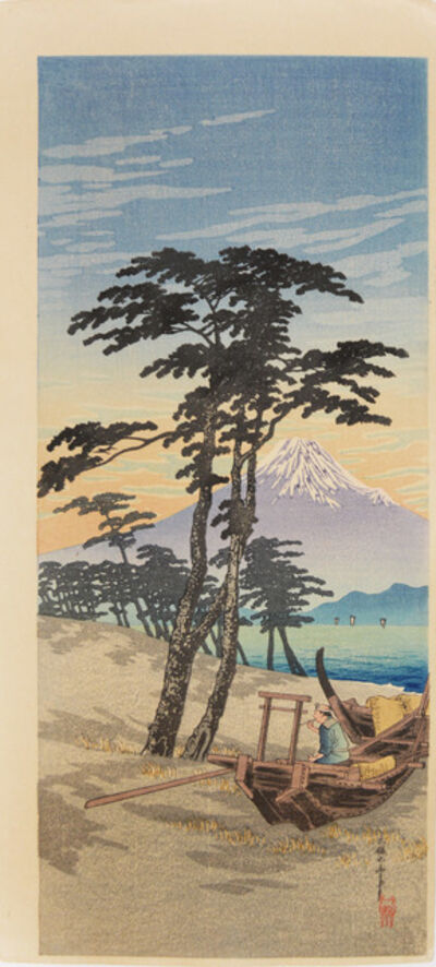 Hiroaki Takahashi (Shotei), 'Mt. Fuji from Miho', ca. 1932