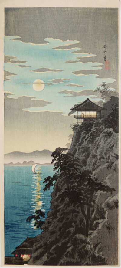 Hiroaki Takahashi (Shotei), 'Moon at Ishiyama, Lake Biwa', ca. 1936