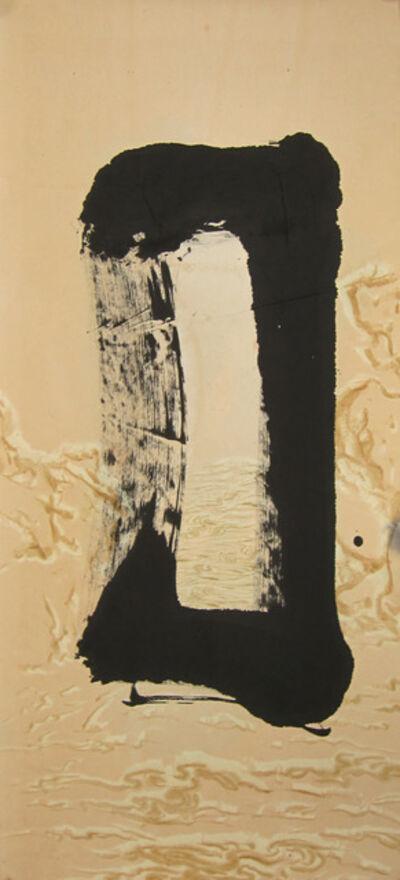 Qin Feng 秦风, 'Series Desire Scenery 16'