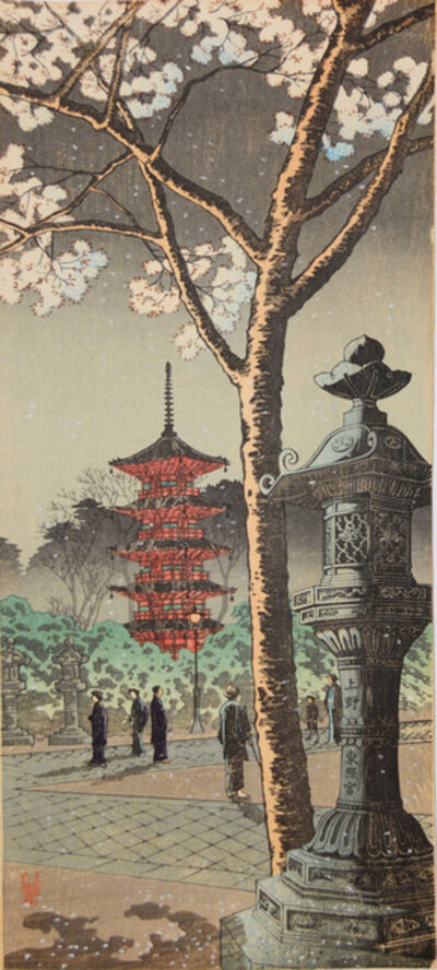 Hiroaki Takahashi (Shotei), 'Cherry Blossoms at Ueno Toshogu Shrine', ca. 1936