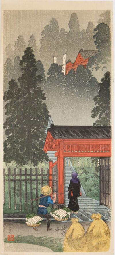 Hiroaki Takahashi (Shotei), 'Inari Shrine at Oji', ca. 1936