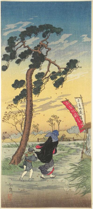 Hiroaki Takahashi (Shotei), 'Komatsu River', ca. 1924-27