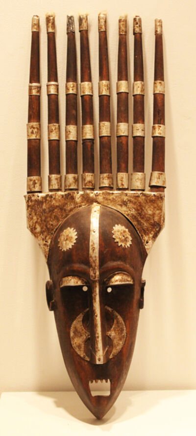 Unknown African, 'West African Malinke Mask', Early 20th Century