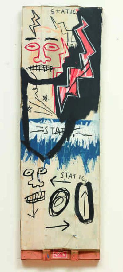 Jean-Michel Basquiat, 'Totem ', 1982