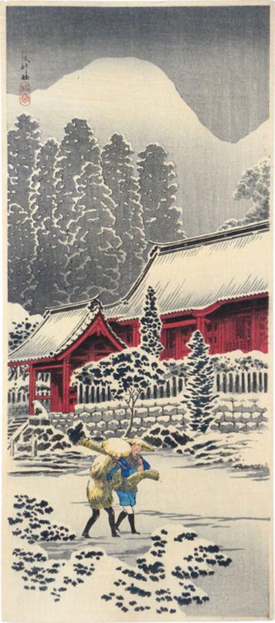 Hiroaki Takahashi (Shotei), 'Hakone Shrine After the Snow', ca. 1927-35