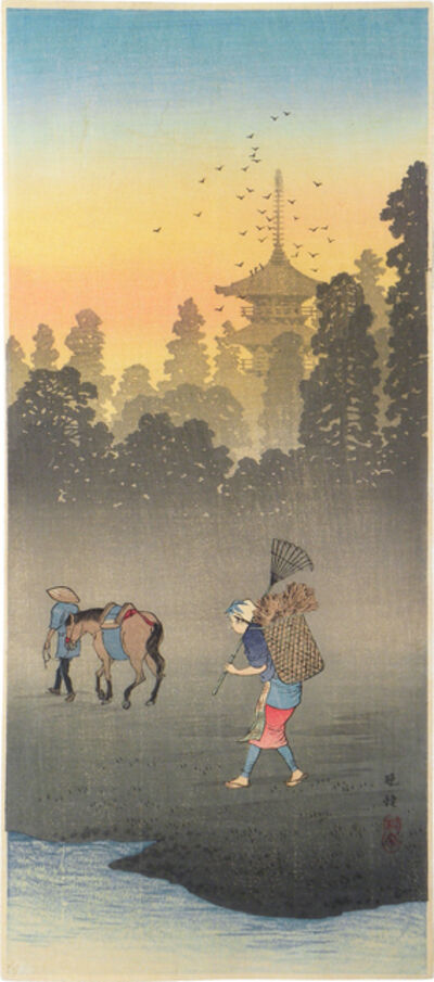 Hiroaki Takahashi (Shotei), 'Evening Bell in the Village', ca. 1927-35