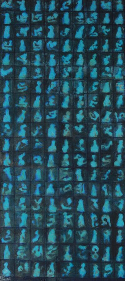 Tayseer Barakat, 'Electric Shadows #2', 2020