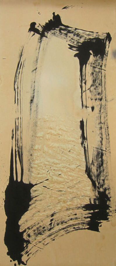Qin Feng 秦风, ' Series Desire Scenery 19'