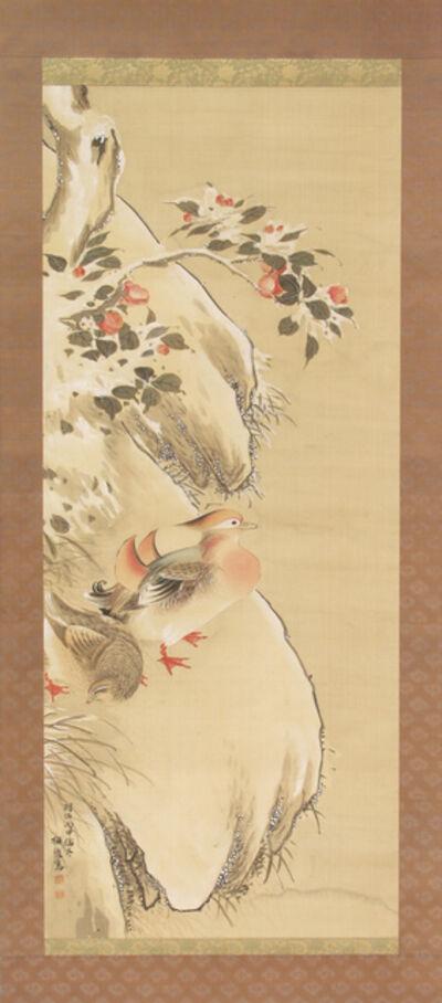 Baigai, 'Mandarin Duck  Pair (T-1227)', Meiji era (1868, 1912), dated 1896