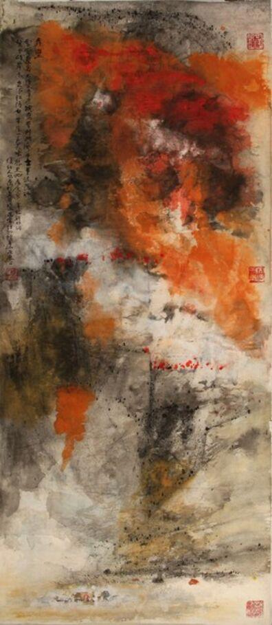 Beiren Hou, 'Red Cliff', 2013