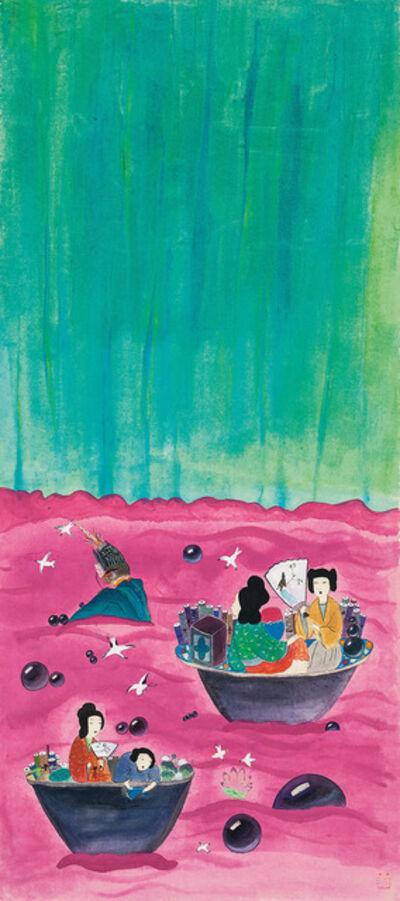 Wang Mengsha 王濛沙, 'Adolescent Fantasy 碧夢', 2016